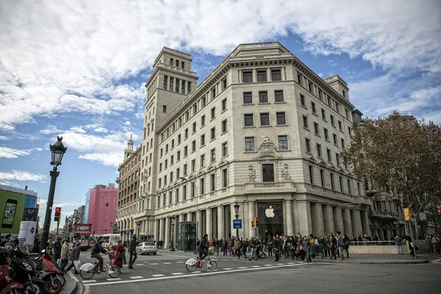 amancio ortega se hace con el control del edificio de On oficinas banesto barcelona
