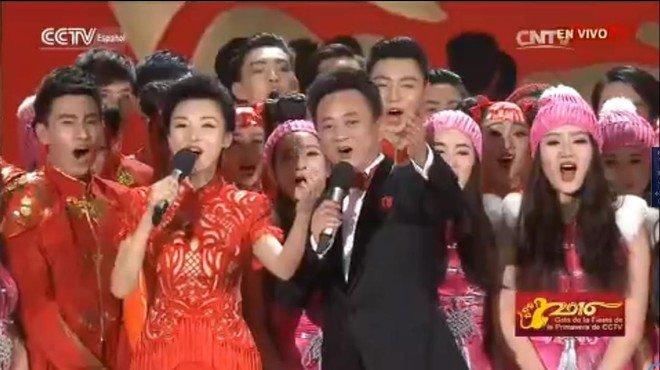 Imagen del especial de A�o Nuevo de la televisi�n estatal china (CCTV).