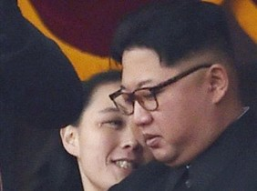 zentauroepp40472470 in this may 10 2016 photo north korean leader kim jong un171027141805