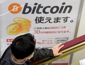 Publicidad sobre el uso de bitcoines en Tokio.