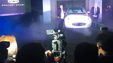 Una empresa de Hong Kong crearà a Catalunya un centre de R+D del cotxe elèctric