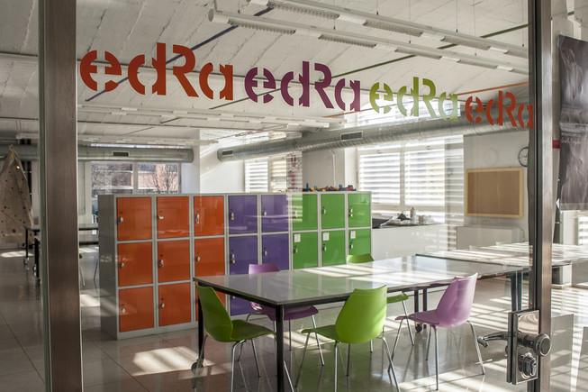 L'escola de disseny de Rubí.