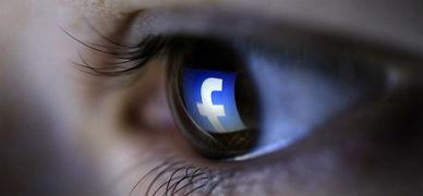 Facebook rastrea los gustos de quienes no usan su plataforma