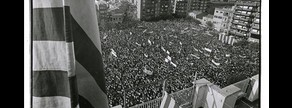 Celebracin de la Diada en Sant Boi de Llobregat, en 1976.