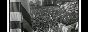 Celebración de la Diada en Sant Boi de Llobregat, en 1976.
