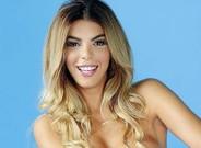 Ana 'Anginas', tronista VIP, protagoniza la portada de 'Intervi�' que llega este lunes a los quioscos.