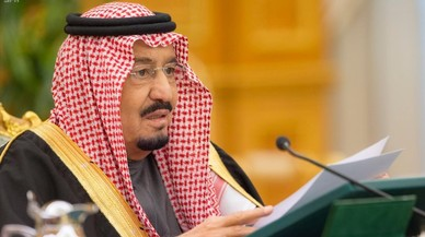 Un año de cárcel para un saudí por pedir el fin de la tutoría del hombre sobre la mujer