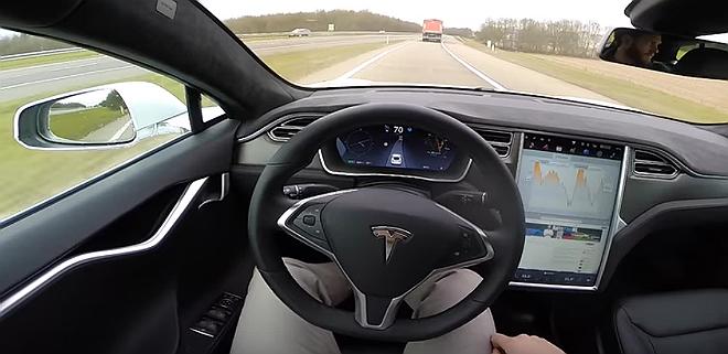 Tesla inicia la venta oficial en España sin tener tiendas físicas