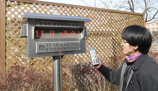 Corea del Norte anuncia su primer ensayo con una bomba de hidrógeno