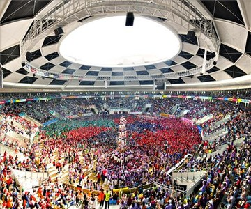 Panormica de la Tarraco Arena Plaa durante el Concurs de Castells del 2010.