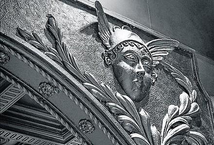 En busca de Hermes