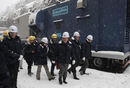 Experts internacionals de la IAEA visiten una planta a Ohi, a la prefectura de Fukui.