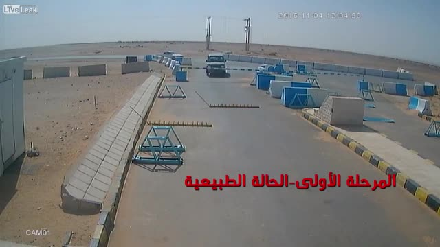 Tiroteo en Jordania