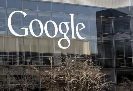 Uno de los edificios de Google situado en la Mountain View de California.