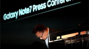 Samsung retrasa el lanzamiento del Galaxy S8