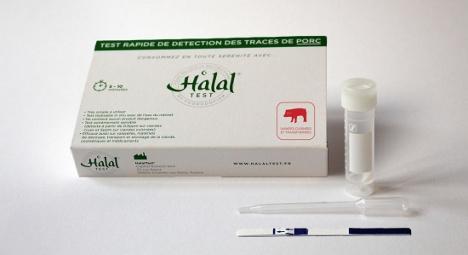Modo de funcionamiento del 'Halal Test'.