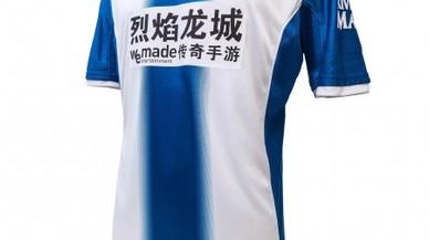 El Espanyol lucirá un juego digital chino en la camiseta del derbi