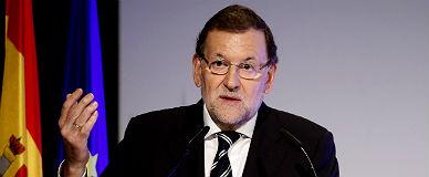"""Rajoy: """"Espa�a es una naci�n plural y diversa que no renunciar� a esta realidad de integraci�n y fortaleza"""""""