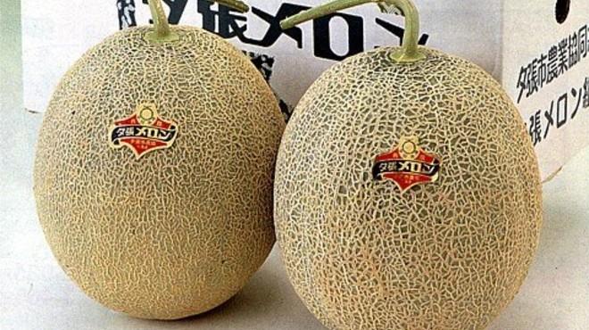 Venuts dos melons en una subhasta per 24.500 euros