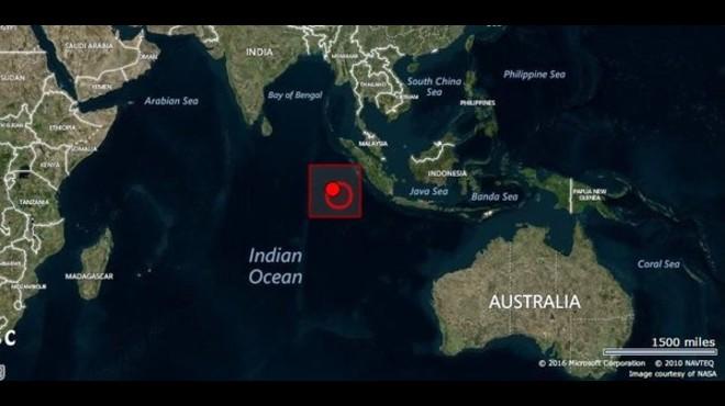 Aixecada l'alerta de tsunami a Indonèsia després d'un fort terratrèmol