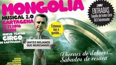 Ortega Cano, als jutjats contra la revista 'Mongolia'