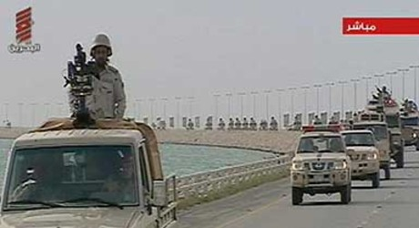 Tropas de Arabia Saudí entran en territorio de Bahréin.