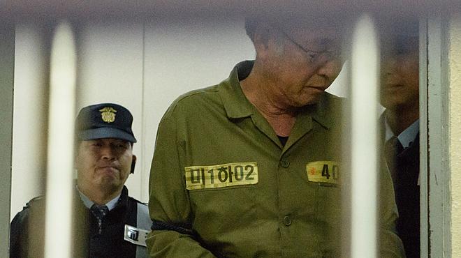 Condemnat a 36 anys de presó el capità del 'Sewol', el ferri enfonsat a Corea del Sud