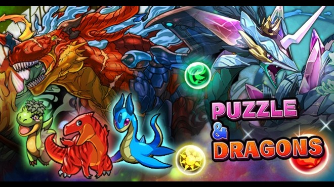 El juego Puzzle & Dragons.
