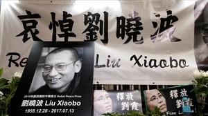 Homenaje al premio Nobel de la Paz Liu Xiaobo en China.