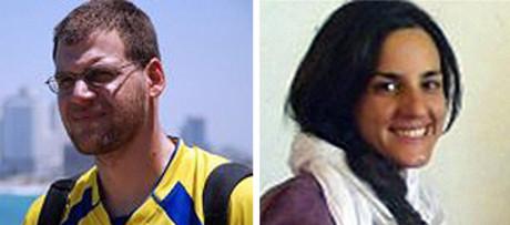 Enric Gonyalons y Ainhoa Fernández de Rincón.