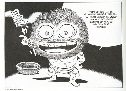 Ilustracin del manga 'Nonnonba'.