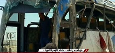 Al menos 26 muertos en un atentado contra cristianos en Egipto