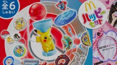 Pokémon Go inaugura amb McDonald's el filó de la publicitat i el patrocini comercial