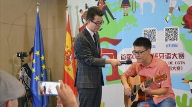 Empieza el 'casting' de un concurso de español de la TV China