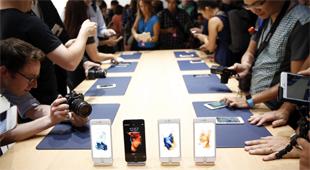 Top de apps para iphone e Ipad y la sociologia