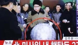 Kim Jong un con la bomba nuclear