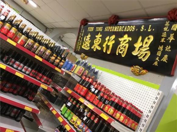 El supermercado Yuen Tong Fan.