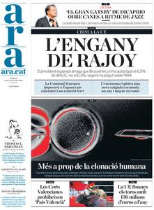 Aizoon cobró 721.000 ¤ por asesorías ficticias y Rajoy oculta que Bruselas autoriza a España un 6,5% de déficit