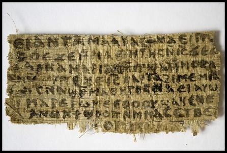 Fragmento del papiro de Egipto del siglo IV.