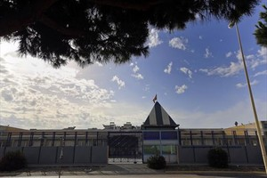 La entrada del CIE de la Zona Franca.