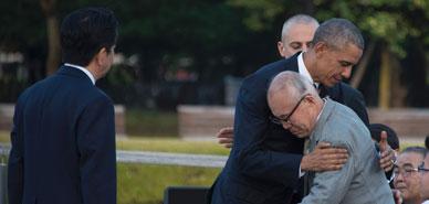 Obama clama en Hiroshima por un mundo sin armas nucleares