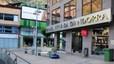 L'INAF garanteix la solvència financera d'Andorra després de la intervenció del BPA