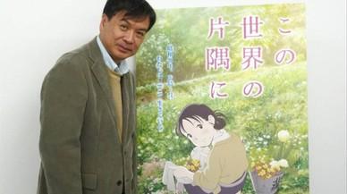 """Sunao Katabuchi: """"Podem crear mons només amb les nostres mans"""""""