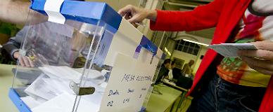 Urna de las eleccioes en un municipio catal�n