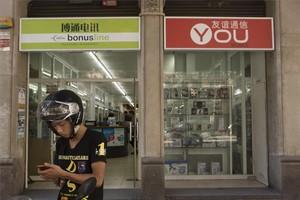 Tienda de móviles y electrónica china en Barcelona.