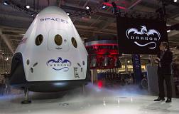 La compañía SpaceX hará en el 2018 el primer viaje espacial turístico