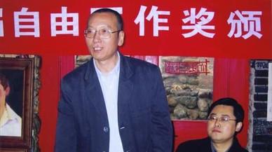 Un destino forjado en Tiananmén