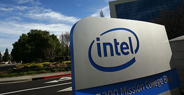 Entrada de Intel Corporation, en Santa Clara