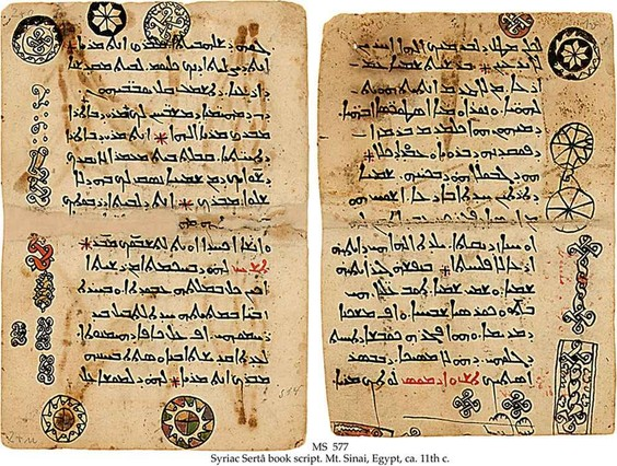 Manuscrito siríaco.