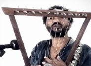 El m�sic afric� es�construeix ell mateix els instruments.